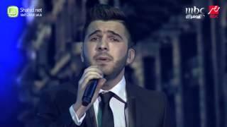 Arab Idol - حازم شريف - يا حب اللي غاب - الحلقات المباشرة