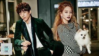 اجمل مسلسلات كورية رومانسية كوميدية 2016
