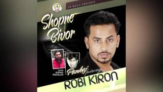 Shopne Bivor by Robi Kiron | Bangla New Song  | Audio Jukebox | YR MUSIC