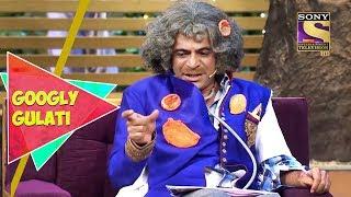 Dr. Gulati's Wheeling Chair | Googly Gulati | The Kapil Sharma Show