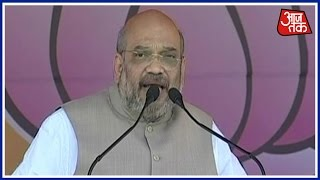BJP's Win In MCD Should Root Out AAP Says Amit Shah At Ramlila Maidan