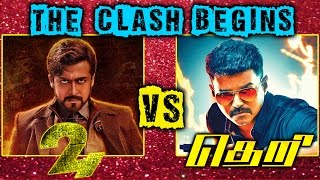Will Suriya's 24 beat Vijay's Theri in Box Office Collections? | Tamil Movies 2016
