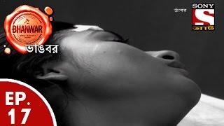 Bhanwar - ভাঙবর  - Episode 17-Manus Na Shoitaan
