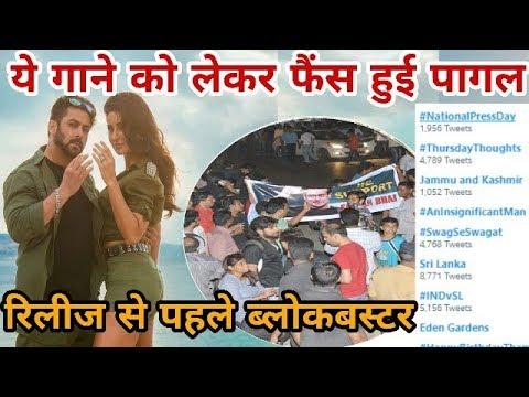 Xxx Mp4 Swag Se Karenge Swagat Blockbuster Before Release Salman Khan Katrina Kaif Tiger Zinda Hai 3gp Sex