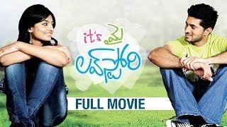 Its My love Story Telugu Full Movie | Arvind Krishna | Nikitha Narayan | Sarath Babu | Jayasudha