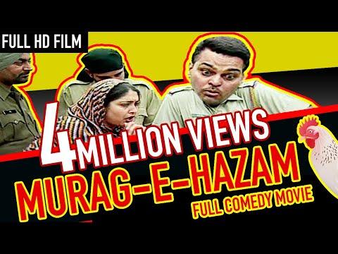 Xxx Mp4 Murg E Hazam Comedy Film Full Movie Gurchet Chitarkar 3gp Sex