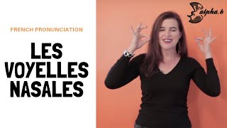 French pronunciation - Phonétique : les nasales - Free french lesson