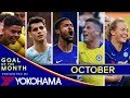 Download Video Download GOAL OF THE MONTH | October | Eriksson, Loftus-Cheek, Anjorin, Barkley, Morata 3GP MP4 FLV
