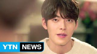 [연예뉴스] 배우 김우빈, 인두에 악성종양 진단...