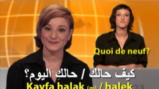 Apprendre Arabe avec SPEAKit.tv (53011)