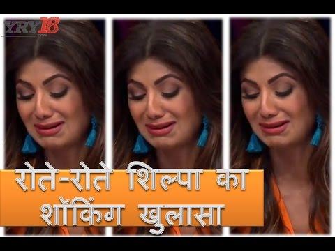 Shocking Real Story Of Shilpa Shetty | Videos, Photos, Hot | YRY18.COM | Hindi