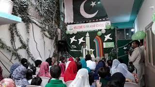 Mery watan song by kid at Pak Arab School and Academy B Branch,Ali Bahadur Road,  Quetta
