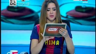 #النهار_news :  شيما صابر تعلن عن مسابقة قناة النهار رياضة