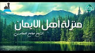 You Will Meet Allah (Powerful) : Sheikh Saleh Al-Maghamsi للشيخ صالح المغامسي