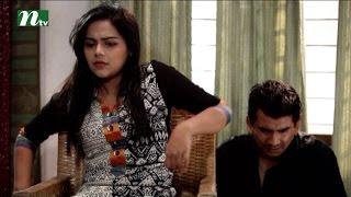 Bangla Natok-Bibek (Uddipan) l Samiya Sayed, Ashraful, Ikhtiarul Islam lDrama & Telefilm |Episode 76