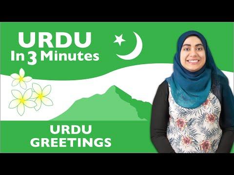 Xxx Mp4 Urdu In Three Minutes Urdu Greetings 3gp Sex