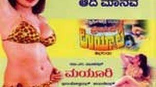 Adhimanava Full Kannada Movie | Tiger Prabhakar Kannada Movies full | Superhit Kannada Movies