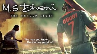 M.S. Dhoni The Untold Story | Full Movie Review | Sushant Singh Rajput, Disha Patani, Anupam Kher