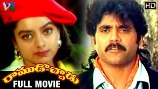 Ramudochadu Telugu Full Movie | Nagarjuna | Soundarya | Ravali | Srihari