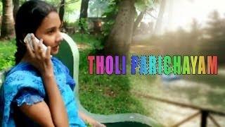 Tholi Parichayam  | Telugu Short Film (2014) | Presented By Small Filmz