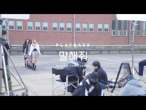 Xxx Mp4 PLAYBACK 플레이백 말해줘 Want You To Say Behind The Scenes Video 3gp Sex