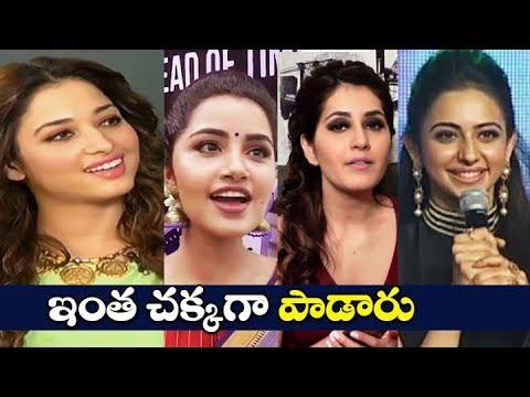 Xxx Mp4 Tollywood Actress Anupama Tamanna And Rashi Khanna Rakul Preet Singing Rare Videos Rare Videos 3gp Sex