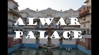 ALWAR PALACE / MUSEUM | RAJASTHAN | TRAVEL VIBES
