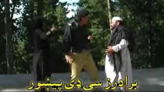 TeleFilm Hawaldar Badada 2__ حوالدار بډاډا ۲     Part  6/13   (mtshahid)