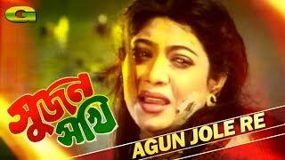 Agun Jole Nivanor Manush Nai | ft Salman Shah , Shabnur | by Nilufar Yeasmin | Sujon Sokhi