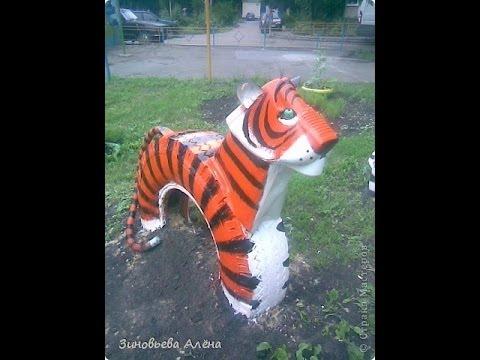Тигр из шины для сада как сделать
