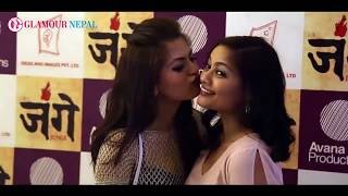 Deepshikha Shahi Kisses to Reecha Sharma | Glamour Nepal