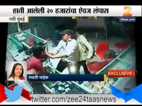 New Mumbai Robbery In Jewellery Store