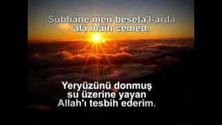 imam azam tesbih duası...