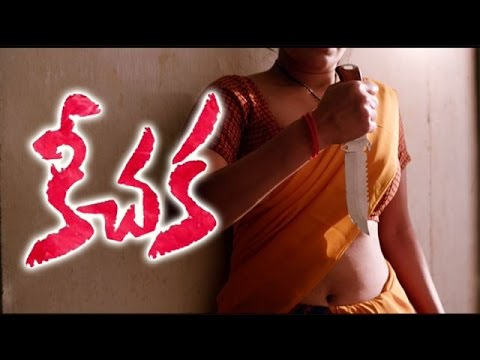 Xxx Mp4 Latest Telugu Movie Keechaka Trailer Jwala Koti Yamini Bhaskar Madhavi Raghu Babu 3gp Sex
