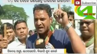 Otv odia news Today political Attack BJP vs BJD Bhubaneswar.
