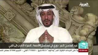 عبد المحسن النمر : أنا نادم على هذه التجربة ولن أكررها