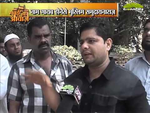 Bandra East se Mumbai ki Aawaz with Salamaat Ali ( Lemon news)  4 March 206 11:30 am Part-2