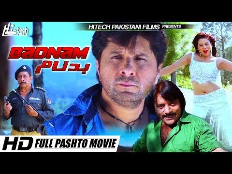 Xxx Mp4 Badnam 2017 Full Movie Pashto Film Arbaz Khan Jahangir Khan Latest Official Pashto Movie 3gp Sex