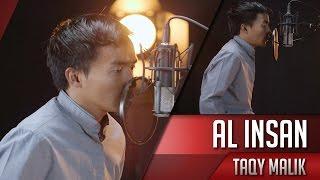 Surat+Al+Insan+++Taqy+Malik