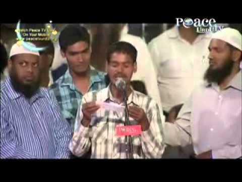 Hindu Brother Said Sri Krishna A Rapist God   Dr Zakir Naik Kishanganj Bihar Day 3   YouTube 0 14491