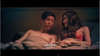 ▶S for Sex, S for Secret 2015 Official Hong Kong Trailer HD 1080  Erotic R18+