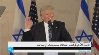 ترامب يؤكد عزمه على منع إيران من الحصول على السلاح النووي