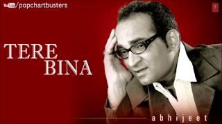 ☞ Mujhe Kanhaiyya Kaha Karo Full Song - Tere Bina Album - Abhijeet Bhattacharya Hits