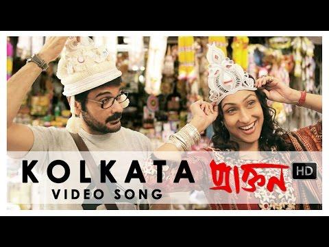 Praktan | Kolkata Song | Nandita |Shiboprosad | Prosenjit | Rituparna | Shreya Ghoshal | Anupam Roy