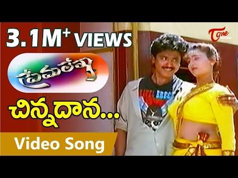 Xxx Mp4 Prema Lekha Movie Songs Chinnadana Osi Chinnadana Video Song Ajith Devayani 3gp Sex