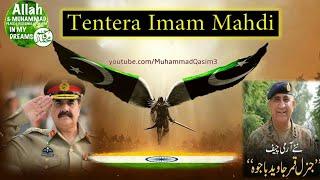 Tentera Islam Pakistan Malaysia Indonesia adalah Pasukan Imam Mahdi Bersatulah Selamatkan Palestina!