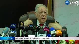 Djamel Ould Abbès : « Il faut s'unir contre l'ennemi »
