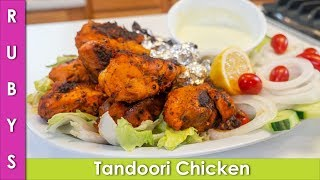 Tandoori Chicken Stove Top Recipe in Urdu Hindi - RKK