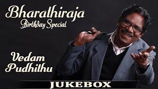 Vedam Pudhithu Jukebox | Satyaraj, Raja, Amala | Tamil Old Songs | P Bharathiraja Movie Songs