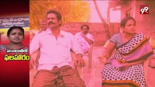 Sarpanch Corruption In Salempalem Gram Panchayat || 99Tv ||